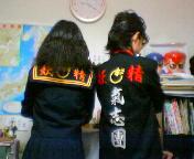 twinskosuushiro.jpg